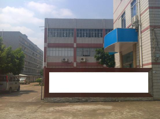 珠海南屏科技园某工业厂房产权处置项目介绍